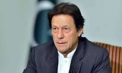 وزیراعظم پاکستان آج ننکانہ صاحب میں ہیڈبلوکی کے مقام پر 2500 ایکڑ اراضی پر مصنوعی جنگل کا افتتاح کریں گے