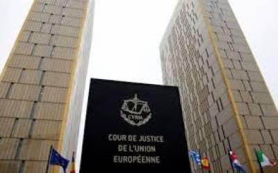 بے روزگار افراد کو بھی بچوں کے لیے سماجی امداد ملنا چاہیے، یورپی عدالت
