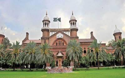 لاہور ہائیکورٹ میں زیر التواکیسز کی تعداد50ہزار سے زائد