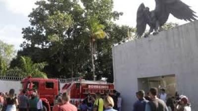 برازیل: فٹبال کلب کیٹریننگ سینٹرمیں آتشزدگی، 10 کھلاڑی ہلاک،3زخمی
