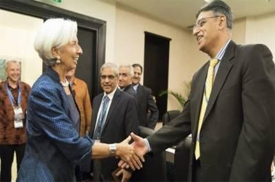 پاکستان اور آئی ایم ایف کے درمیان اعلیٰ سطح کی بات چیت کل ہوگی