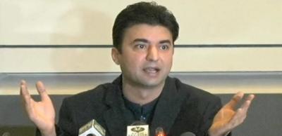 پاکستان پوسٹ کا ای کامرس کے نام سے نئی سروس کا آغاز