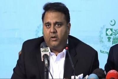 وزیر اطلاعات و نشریات فواد چوہدری کا آئی ایم ایف کے حوالے سے کہنا ہےکہ آئی ایم ایف سے مسئلہ ڈیل کا نہیں ڈیل سے متعلق شرائط کا ہے۔