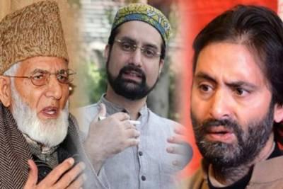 حریت قیادت کی مقبول بٹ شہید کے یوم شہادت کے موقع پر کل مکمل ہڑتال کی اپیل