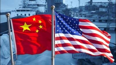 امریکہ اورچین کے درمیان تجارتی مذاکرات کانیامرحلہ آج بیجنگ میں شروع ہورہاہے
