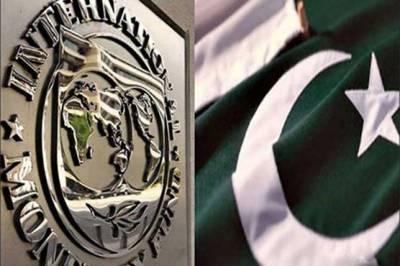 آئی ایم ایف کا پاکستان سے ڈو مور کا مطالبہ، بجلی کی قیمتوں میں اضافے پر زور