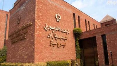 شوکت خانم اسپتال سے چندے کے بکس چرانے کےالزام میں خاتون گرفتار