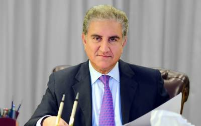 پاکستان افغانستان میں امن کیلئے ذمہ داری بہترین طریقہ سے پوری کر رہا ہے: وزیرخارجہ شاہ محمود قریشی