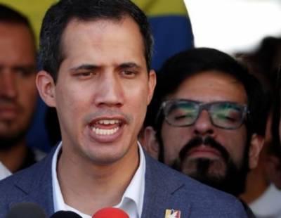وینزویلا صدر میدورو نے غیر ملکی امداد روک دی