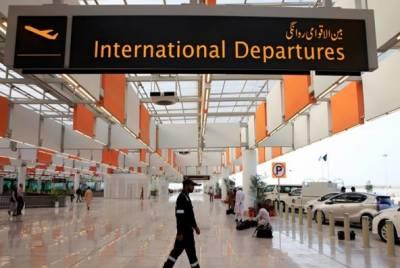 نیو اسلام آباد ایئرپورٹ سے آئس ہیروئن اسمگل کرنے کی کوشش ناکام