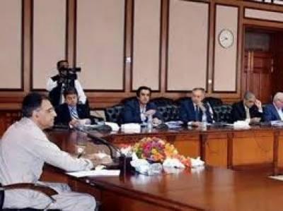 وزیر خزانہ اسد عمر کی زیر صدارت اقتصادی رابطہ کمیٹی کا اجلاس آج ہوگا