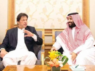 وزیراعظم عمران خان خود ولی عہدکا استقبال کریں گے۔