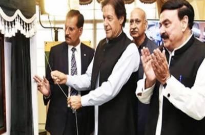 وزیراعظم عمران خان آج ٹرین ٹریکنگ سسٹم کا افتتاح کریں گے