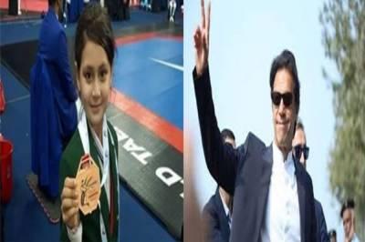 وزیراعظم پاکستان کی کم عمرتائیکوانڈو اسٹار سے ملاقات کرینگے
