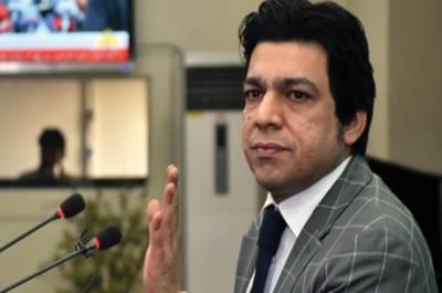 فیصل واوڈا کی داسوپن بجلی منصوبے کیلئے اراضی کے حصول کا کام تیز کرنے کی ہدایت