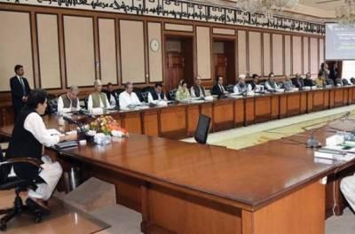 وفاقی کابینہ کےاجلاس ملک کی مجموعی سیاسی ومعاشی صورتحال پر غور کیا جائے گا