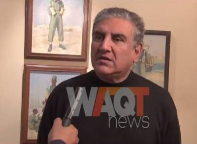Minister of Foreign Affairs Shah Mahmood Qureshi Short Talk before leaving for the Munich Security Conference 2019 in Munich Germany
