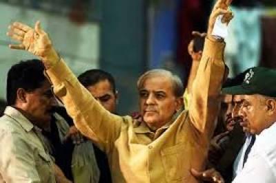 سابق وزیراعلی پنجاب شہبازشریف رہائی کے بعداسلام آباد سےلاہور پہنچ گئے ہیں۔