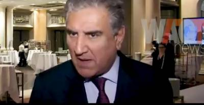 Minister of Foreign Affairs Shah Mahmood Qureshi Exclusive Talk at the Munich Security Conference
