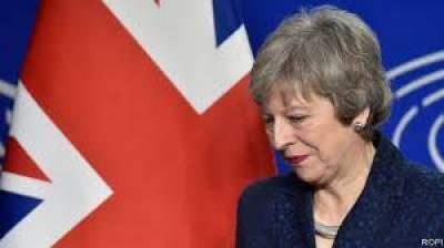 تھریسامے کی حکومت کو پارلیمنٹ میں ایک اور شکست