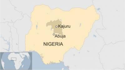 نائیجیریا کے شمال مغربی صوبے Kadunaکے علاقے Kujuru میں آٹھ دیہات میں درجنوں نعشیں ملی ہیں