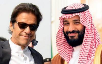 سعودی ولی عہد کے لیے پاکستانی وزیراعظم کا خاص تحفہ تیار