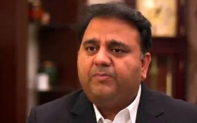 چاہتے ہیں عرب سیاحت کیلئے پاکستان آئیں۔ فواد چوہدری