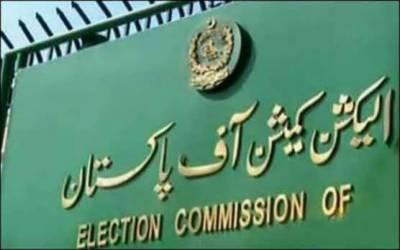 الیکشن کمیشن نے پی پی 218 ملتان میں ضمنی انتخاب کا شیڈول جاری کردیا