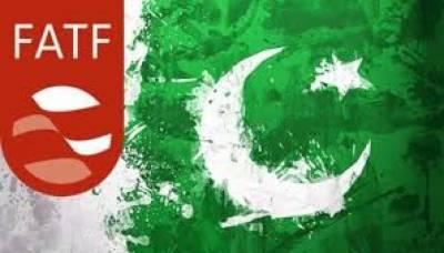 پاکستان نے منی لانڈرنگ روکنے میں پیشرفت کی ہے، ایف اے ٹی ایف