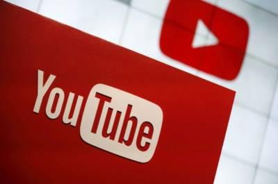 یوٹیوب پر قابل اعتراض ویڈیوز کے باعث اشتہارات کی بندش