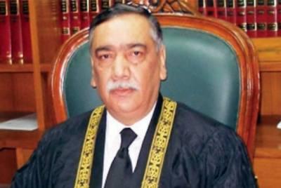 اسلام آباد: چیف جسٹس آف پاکستان آصف سعید کھوسہ نے طویل عرصے سے زیر التوا مقدمات کو جلد نمٹانے کا حکم دے دیا۔