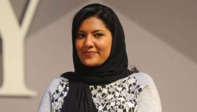 سعودی عرب کی تاریخ میں پہلی خاتون سفیر امریکا میں تعینات