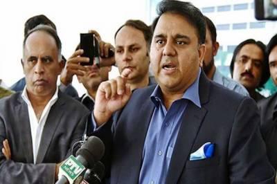 پاکستان متنازع معاملات مذاکرات کے ذریعے حل کرنے کو ترجیح دیتا ہے: فواد چوہدری