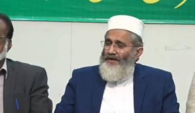 پاکستان تحریک انصاف نے تبدیلی کے نام پر ووٹ لیا لیکن چھ ماہ میں کچھ بھی نہ کر سکی:سراج الحق