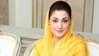 نواز شریف کی ضمانت کے فیصلے کی پوری امید ہے: مریم نواز