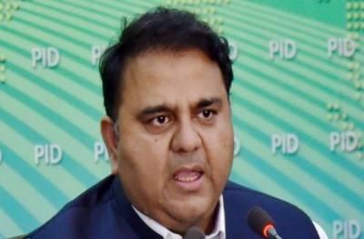 پاکستان خطے میں امن چاہتا ہے اور متنازع معاملات مذاکرات کے ذریعے حل کرنے کو ترجیح دیتا ہے:فواد چوہدری