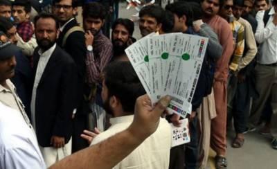پی ایس ایل فور: پاکستان میں شیڈول میچز کے ٹکٹوں کی فروخت آج سے شروع