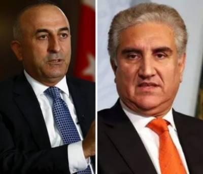 سیکرٹری جنرل اورترک وزیر خارجہ کا شاہ محمود کو فون، مکمل تعاون کی یقین دہانی
