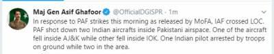 ایک بھارتی پائلٹ بھی گرفتار کر لیا گیا: ذرائع