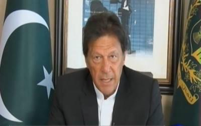 وزیر اعظم پاکستان عمران خان نےایک بار پھر بھارت کو مزاکرات کی پیشکش کردی۔