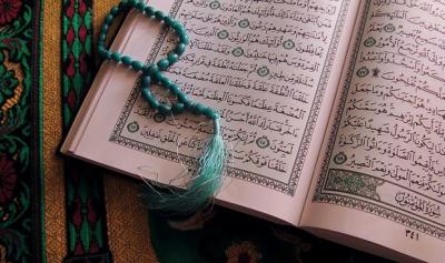 وزیر اعظم عمران خان کے قوم سے خطاب سے پہلے پڑھی گئیں قرآنی آیات کا ترجمہ