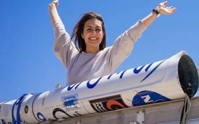 باہمت اور نوجوان عراقی خاتون نے امریکی خلائی ایجنسی ناسا جوائن کرلی۔