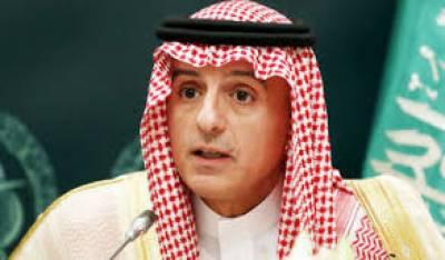 سعودی عرب نے شام میں اپنا سفارت خانہ کھونا قبل از وقت قرار دے دیا