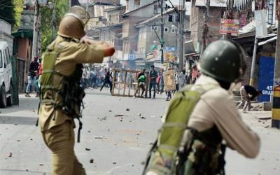 مقبوضہ کشمیر: دہشت گرد بھارتی فورس نے فائرنگ کرکے ایک اور کشمیری نو جوان شہید کردیا۔