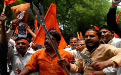ہندو انتہا پسند جماعتوں کو دہشت گرد تنظیمیں قرار دیا جائے۔ سابق بھارتی آئی اے ایس آفیسر