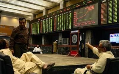 پاکستان سٹاک مارکیٹ میں اضافے کا رجحان,100 انڈیکس میں 179 پوائنٹس کا اضافہ ہوا