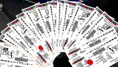 قذافی اسٹیڈیم کا ٹکٹ لینے والے شائقین کو رقم کی واپسی 18 مارچ کے بعد سے ہوگی