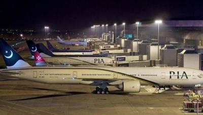 پاکستانی فضائی حدود کے کچھ حصے مزید 24 گھنٹے بند رہیں گے: ایوی ایشن