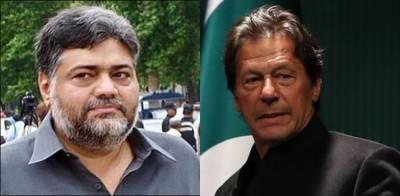 وزیراعظم عمران خان آج نئے وزیراطلاعات پنجاب صمصام بخاری سے ملاقات کریں گے