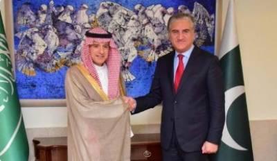 وزیر خارجہ شاہ محمود قریشی اور سعودی وزیر خارجہ عادل الجبیر کے درمیان ملاقات, پاک بھارت کشیدگی اور خطے میں امن و امان کی صورتحال سمیت باہمی دلچسپی کے امور پر تبادلہ خیال